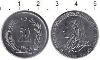 Изображение Монеты Турция 50 куруш 1980 Медно-никель UNC-