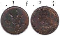 Изображение Монеты Азия Турция 10 куруш 1980 Медь XF
