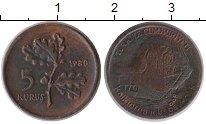 Изображение Монеты Азия Турция 5 куруш 1980 Медь XF