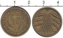 Изображение Монеты Веймарская республика 10 пфеннигов 1923 Латунь XF