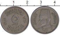 Изображение Монеты Египет 5 миллим 1941 Медно-никель XF Фарук I