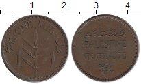 Изображение Монеты Палестина 1 мил 1937 Медь XF