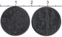 Изображение Монеты Европа Франфуркт 1 геллер 1821 Медь VF