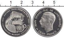 Изображение Монеты Люксембург 10 франков 1995 Серебро Proof-