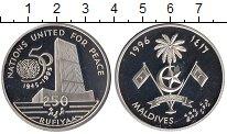 Изображение Монеты Мальдивы 250 руфий 1996 Серебро Proof- 50 лет ООН