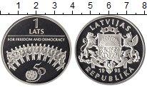 Изображение Монеты Латвия 1 лат 1995 Серебро Proof 50 лет ООН