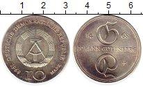 Изображение Монеты ГДР 10 марок 1968 Серебро UNC- Иоганн Гутенберг