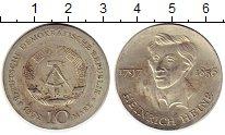 Изображение Монеты ГДР 10 марок 1972 Серебро UNC-
