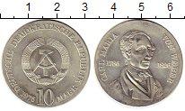 Изображение Монеты ГДР 10 марок 1976 Серебро UNC-