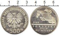 Изображение Монеты Польша 500 злотых 1987 Серебро Proof- Олимпийские игры, ко