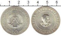 Изображение Монеты ГДР 10 марок 1974 Серебро UNC-