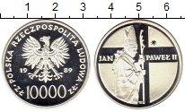 Изображение Монеты Польша 10000 злотых 1989 Серебро Proof- Иоанн Павел II