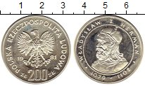 Изображение Монеты Польша 200 злотых 1981 Серебро Proof- Владислав I Герман