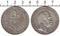 Изображение Монеты Германия Гессен-Дармштадт 5 марок 1875 Серебро XF