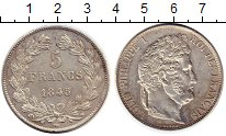 Изображение Монеты Франция 5 франков 1845 Серебро XF Луи  Филипп I (W)