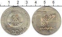 Изображение Монеты ГДР 20 марок 1975 Серебро UNC-