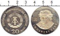 Изображение Монеты ГДР 20 марок 1974 Серебро UNC-