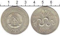 Изображение Монеты Германия ГДР 20 марок 1972 Серебро UNC-