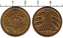 Изображение Монеты Веймарская республика 50 пфеннигов 1923 Латунь UNC-