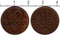 Изображение Монеты Польша 5 грош 1928 Бронза XF