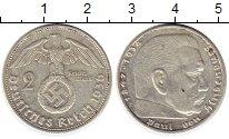 Изображение Монеты Третий Рейх 2 марки 1936 Серебро XF E, Пауль фон Гинденб