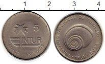 Изображение Монеты Куба 5 сентаво 1981 Медно-никель XF Интур, ракушка