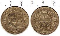 Изображение Монеты Филиппины 5 песо 2002 Латунь XF