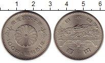 Изображение Монеты Азия Япония 100 йен 1976 Медно-никель UNC-