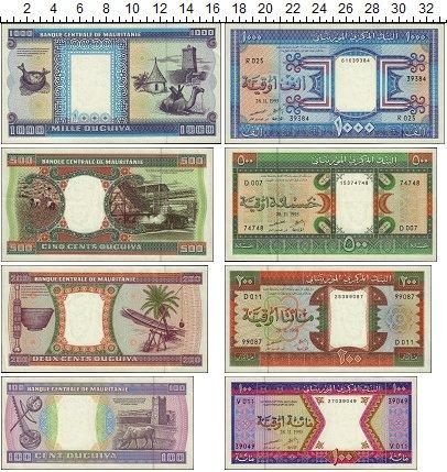 Изображение Банкноты Мавритания Набор из 4 бон 1995  UNC