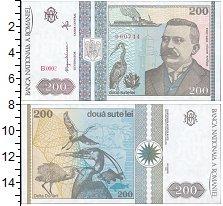 Изображение Банкноты Румыния 200 лей 1992  UNC Григоре Антипа, паро
