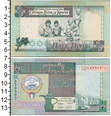 Изображение Банкноты Азия Кувейт 1/2 динара 0  UNC
