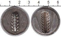 Изображение Монеты Антика Древняя Греция 1 тетрадрахма 0 Серебро XF