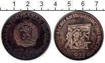 Изображение Монеты Болгария 5 лев 1973 Серебро VF