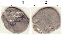 Изображение Монеты Россия 1613 – 1645 Михаил Федорович 1 копейка 0 Серебро