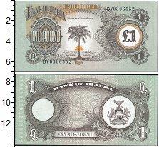 Изображение Банкноты Африка Биафра 1 фунт 1968  UNC
