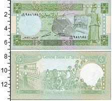Изображение Банкноты Сирия 5 фунтов 1991  UNC