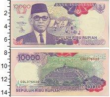 Изображение Банкноты Индонезия 10000 рупий 1992  UNC