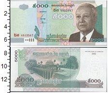 Изображение Банкноты Камбоджа 5000 риель 2007  UNC Портрет короля Нород