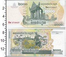 Изображение Банкноты Камбоджа 2000 риэль 2007  UNC