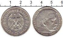 Изображение Монеты Третий Рейх 5 марок 1936 Серебро XF A, Пауль фон Гинденб