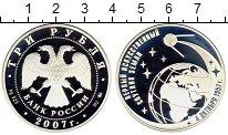 Изображение Монеты Россия 3 рубля 2007 Серебро Proof Первый искусственный