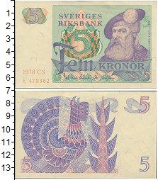 Изображение Банкноты Швеция 5 крон 1978  UNC
