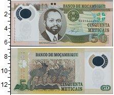 Изображение Банкноты Мозамбик 50 метикаль 2011 Пластик UNC