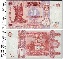 Изображение Банкноты СНГ Молдавия 50 лей 2015  UNC