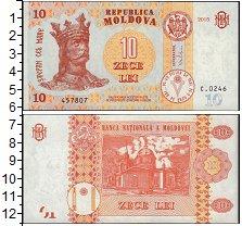 Изображение Банкноты СНГ Молдавия 10 лей 2015  UNC