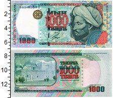 Изображение Банкноты Казахстан 1000 тенге 2000  UNC-