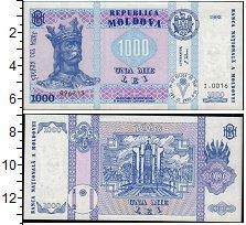 Изображение Банкноты СНГ Молдавия 1000 лей 1992  XF