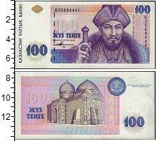 Изображение Банкноты СНГ Казахстан 100 тенге 1993  UNC
