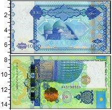 Изображение Банкноты Казахстан 1000 тенге 2011  UNC Купол мавзолея Ходжи