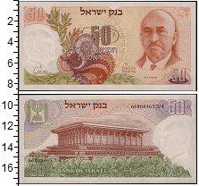 Изображение Банкноты Азия Израиль 50 лир 0  UNC